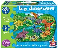 Orchard Toys Big Dinosaurs